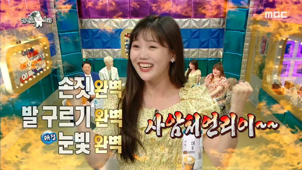 HOT how to sing childrens songs well 20200513 1024x576 - [HOT] how to sing children's songs well, 라디오스타 20200513